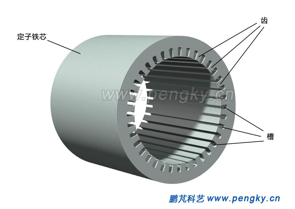6极柴油发电机定子铁芯