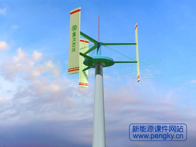直驱式垂直轴风力发电机