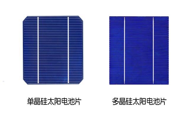 太阳电池与组件安装